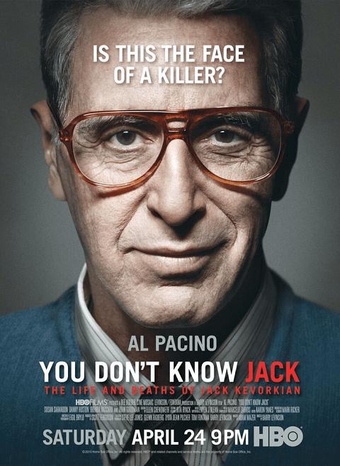 You Don't Know Jack (2010) ขอฆ่าด้วยปราณี