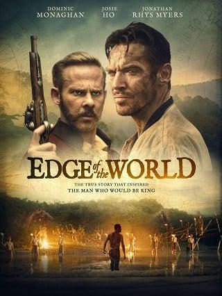 Edge of the World (2021) นักรบสุดขอบโลก