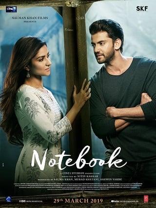 Notebook (2019) โน๊ตบุ๊ค