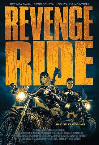 Revenge Ride (2020) แม็กกี้ ซิ่งแก้แค้น
