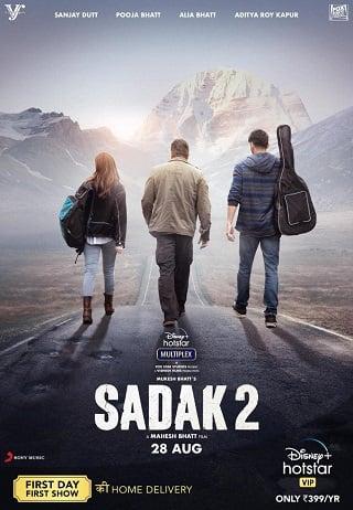Sadak 2 (2020)