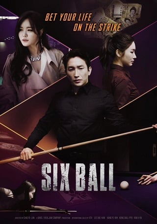 Six Ball (2020) บรรยายไทย