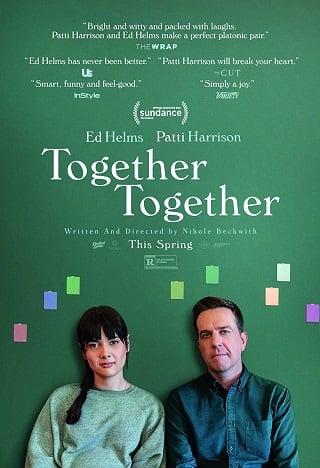 Together Together (2021) ตัวแทนสายมึน