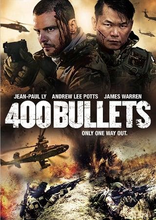 400 Bullets (2021) สู้เพื่อเกียรติยศ