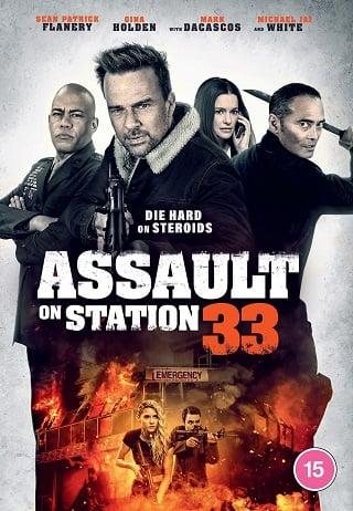 Assault on VA-33 (2021) บรรยายไทย