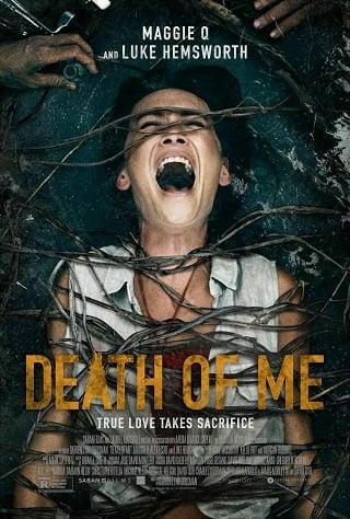 Death of Me (2020) เกาะนรก หลอนลวงตาย