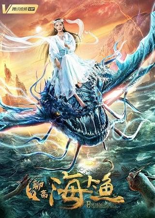 Enormous Legendary Fish (2020) มัจฉาสมุทร