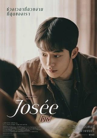 Josée (2020) โจเซ่