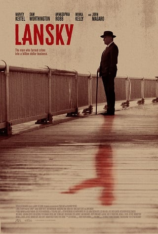 Lansky (2021) แลนสกี้