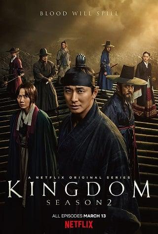 Kingdom (2020) Season 2 ผีดิบคลั่ง บัลลังก์เดือด พากย์ไทย ซับไทย Ep.1-6 (จบ)