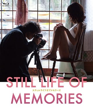 Still Life of Memories (2018) ของลับเธอจะอยู่ในภาพนิ่งนั้นตลอดไป