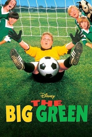 The Big Green (1995) เดอะบิ๊กกรีน