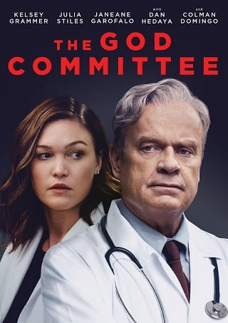 The God Committee (2021) บรรยายไทยแปล