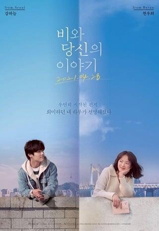 Waiting For Rain (Endless Rain) (2021) บรรยายไทย