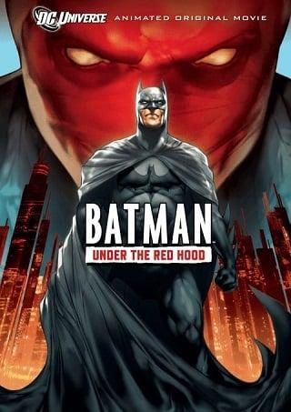 Batman: Under the Red Hood (2010) แบทแมน ศึกจอมวายร้ายหน้ากากแดง