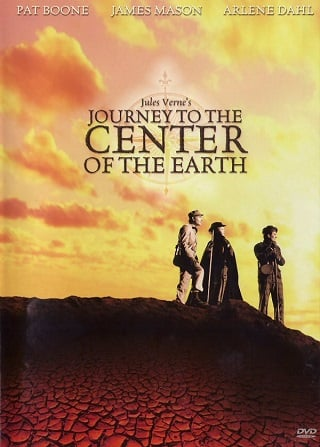 Journey to the Center of the Earth (1959) ผจญภัยฝ่าใจกลางโลก