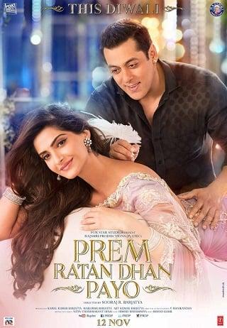 Prem Ratan Dhan Payo (2015) บัลลังก์รักสลับร่าง