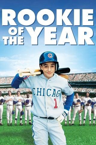 Rookie of the Year (1993) รุกกี้ ออฟ เดอะ เยียร์