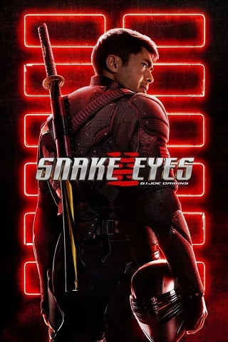 Snake Eyes: G.I. Joe Origins (2021) จี.ไอ.โจสเนคอายส์