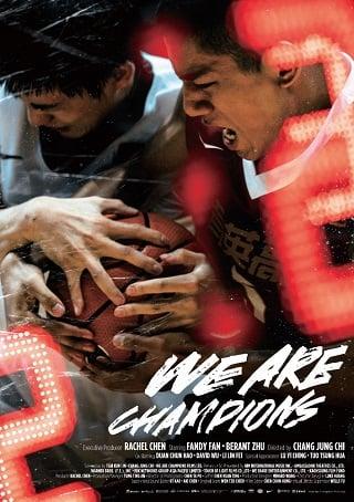 We Are Champions (2019) บรรยายไทย