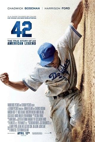 42 (2013) 42 ตำนานนักหวดสะท้านโลก