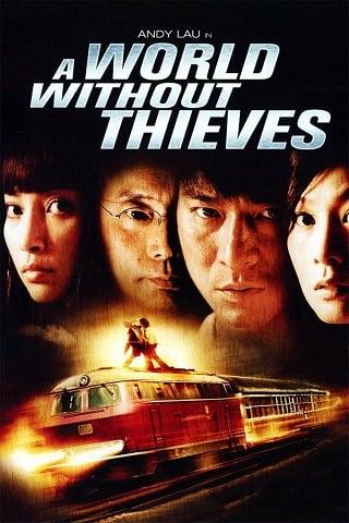 A World Without Thieves (2004) จอมโจรหัวใจไม่ลวงรัก