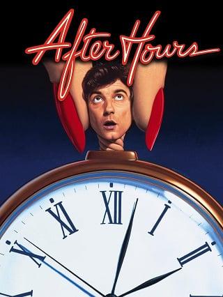 After Hours (1985) เวลาของชีวิต