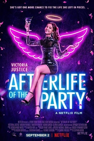 Afterlife of the Party | Netflix (2021) อาฟเตอร์ไลฟ์ ออฟ เดอะ ปาร์ตี้