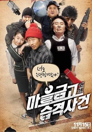 Bank Attack (Ma-eulgeumgo yeonswaeseub gyeogsageon) (2007) บรรยายไทย