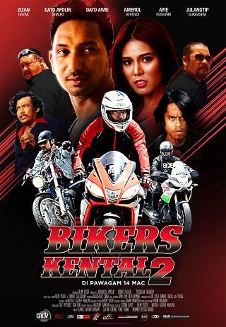 Bikers Kental 2 (2019) หนุ่มมอเตอร์ไซค์ 2