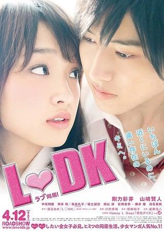L-DK -Living Together (2014) มัดหัวใจเจ้าชายเย็นชา