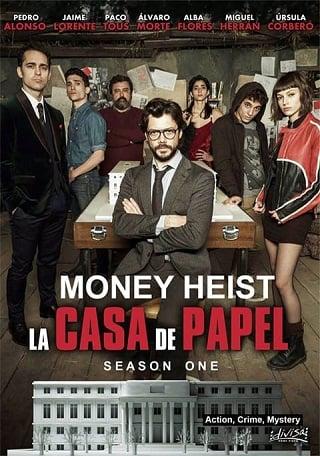 Money Heist   Netflix Season 1 (2017) ทรชนคนปล้นโลก ปี1 ตอนที่ 1-13 พากย์ไทย