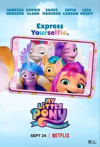 My Little Pony: A New Generation | Netflix (2021) มายลิตเติ้ลโพนี่: เจนใหม่ไฟแรง