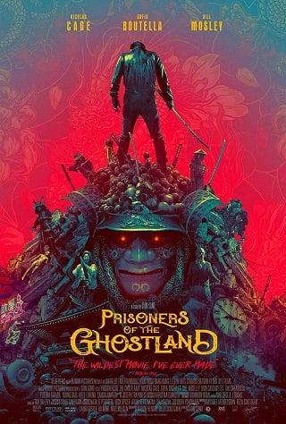 Prisoners of the Ghostland (2021) ปฏิบัติการถล่มแดนซามูไร