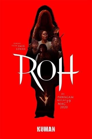 Roh | Netflix (2019) บรรยายไทย