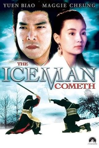 The Iceman Cometh (1989) บ้าทะลุศตวรรษ