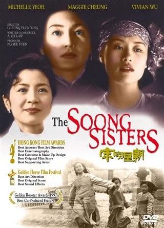 The Soong Sisters (1997) 3 พี่น้องตระกูลซ่ง