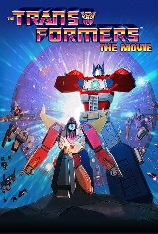 The Transformers The Movie (1986) บรรยายไทย