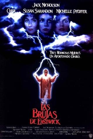 The Witches of Eastwick (1987) ซาตานรับรักเละ