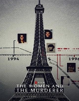 The Women and the Murderer | Netflix (2021) ผู้หญิงกับฆาตกร