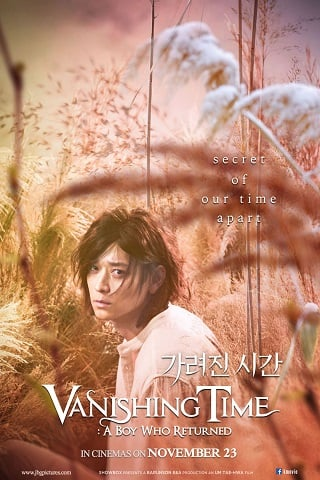 Vanishing Time: A Boy Who Returned (2016) บรรยายไทย
