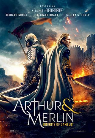 Arthur & Merlin: Knights of Camelot (2020) บรรยายไทย
