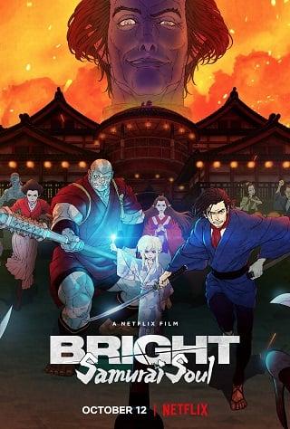Bright: Samurai Soul | Netflix (2021) ไบรท์: จิตวิญญาณซามูไร
