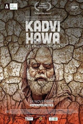 Kadvi Hawa (2017) คัดวี ฮาวา