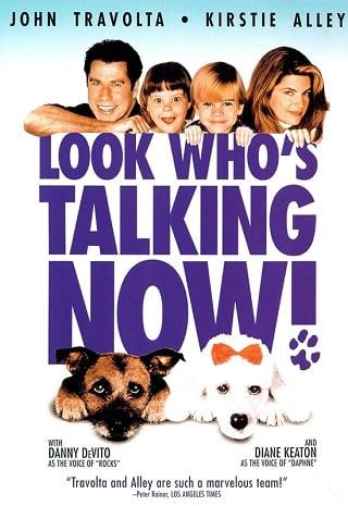 Look Who's Talking Now (1993) อุ้มบุญมาเกิด 3 ตอน ถมบุญรับปีจอ