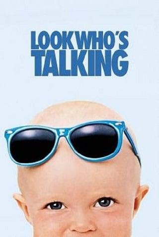 Look Who's Talking (1989) อุ้มบุญมาเกิด