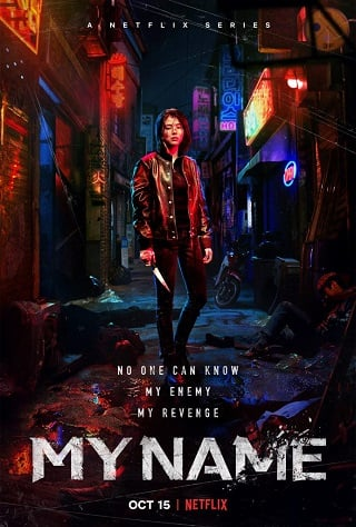 My Name | Netflix (2021) Season 1 Ep.1-Ep.8