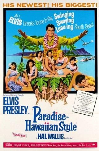 Paradise, Hawaiian Style (1966) ฮาวายแดนสวรรค์