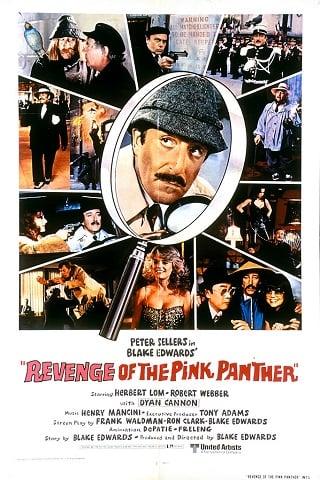 Revenge of the Pink Panther (1978) สารวัตรปืนฝืด ภาค 2