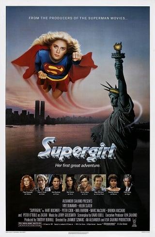 Supergirl (1984) บรรยายไทย